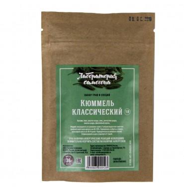 Набор трав и специй Настойка Кюммель, 36 г