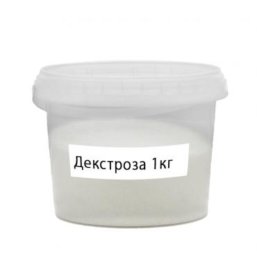 Декстроза, 1 кг