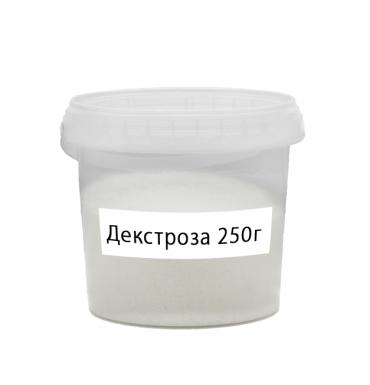 Декстроза, 250 г